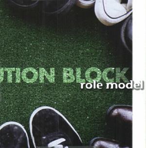 revolution block